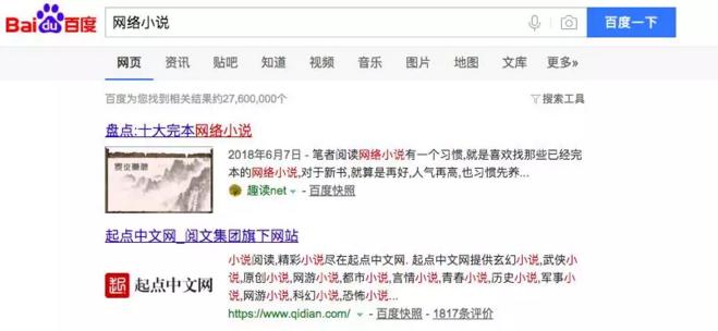 廖嘉晨分享:网络小说赚钱项目,除了分销还有更多玩法
