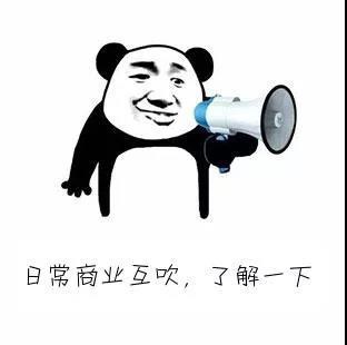 """廖嘉晨分享:""""夸夸群""""其实是""""顶级流量池"""",有人靠它月入4万+"""